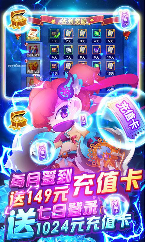 《梦幻仙境》是一款富含经典动漫元素的Q版手游梦幻传承之作