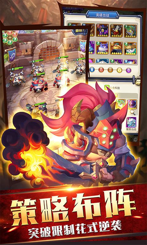 《暗黑之城》是一款魔幻题材放置类策略卡牌手游