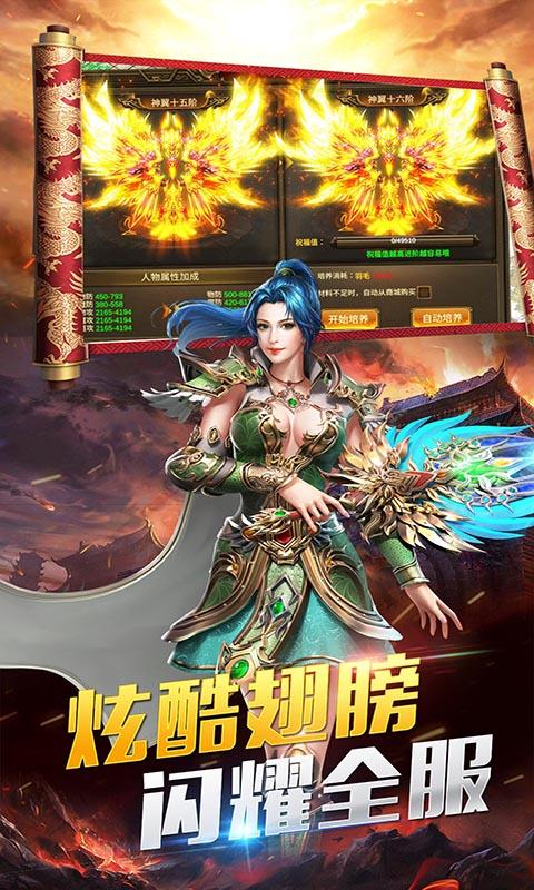 《王的崛起》游戏是一款2D传奇风格的动作角色扮演类手机游戏